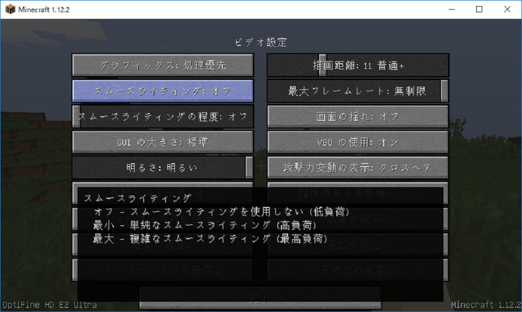 Minecraft MOD導入方法